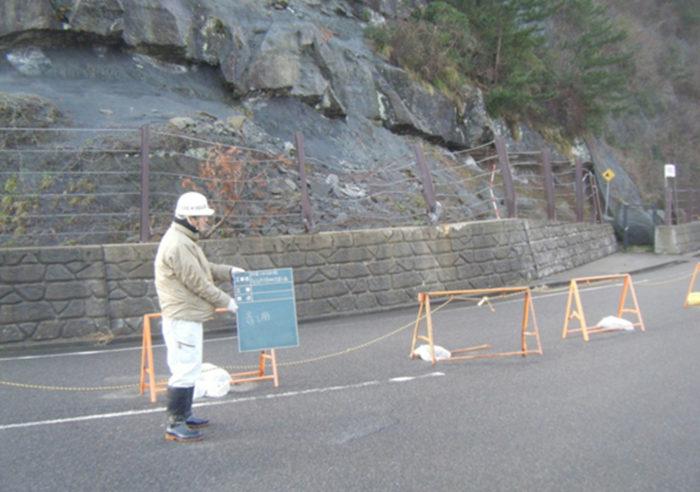 町道三田矢田線落石防護柵設置工事 工事前