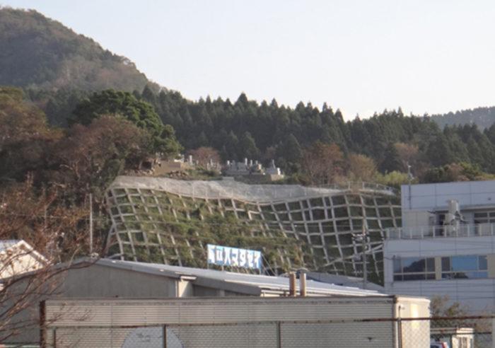 (主)香美久美浜線道路災害防除工事 工事後