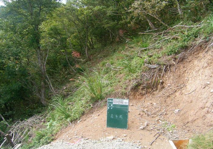 (基)瀞川氷ノ山線森林基幹道整備事業(26単拠第1号) 工事前