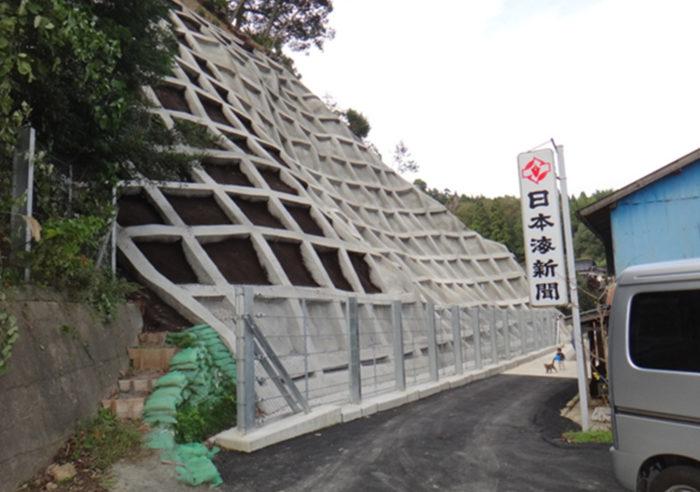 予防治山事業(26Y第24号) 工事後