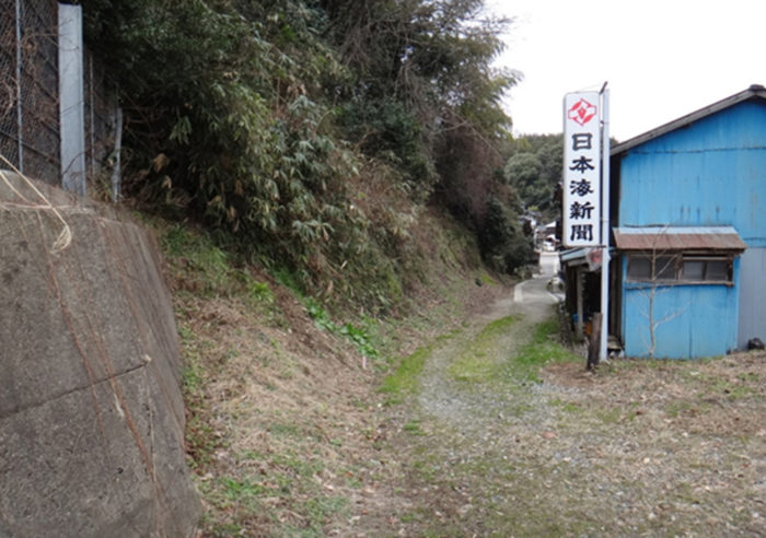 予防治山事業(26Y第24号) 工事前